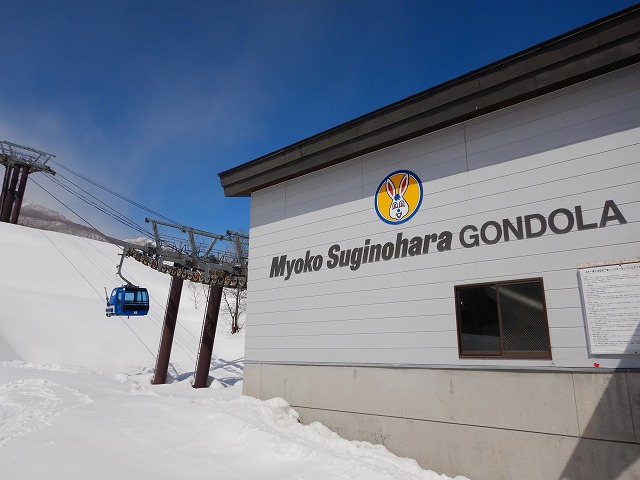 スキー場図鑑